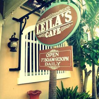 Leila's Cafe & Irene's Vigan Empanada