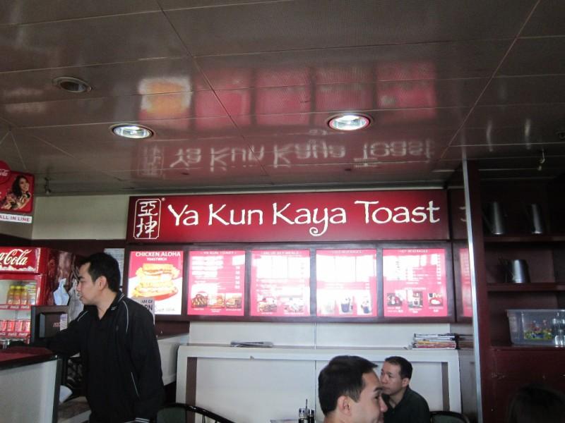 Ya Kun Kaya Toast (1)