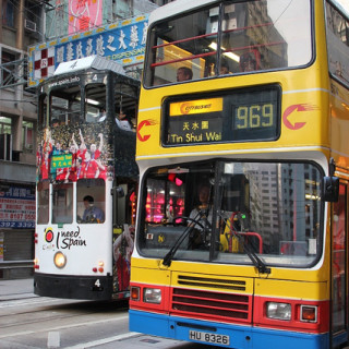 Hong Kong 101: {Getting Around}