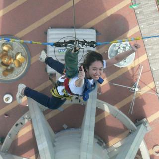 I Jumped Off the Macau Tower!