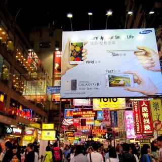 Hong Kong Day 1: HK Night Life at Mong Kok