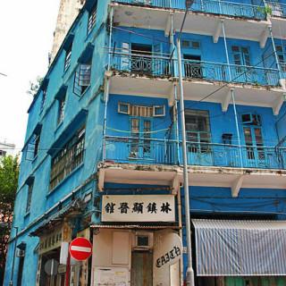 Hong Kong Day 5: Wan Chai