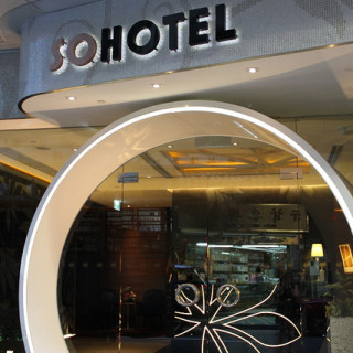 SoHotel in Hong Kong